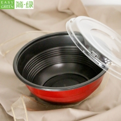 Microwave Safe PP Plastic Bowls 1400ml Container With Lids