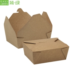 PK-45 Disposable Kraft Takeaway Food Container Paper Box