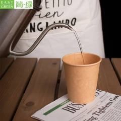 PCS-06 Disposable 6oz Single Wall Paper Cup For Hot Drink Coffee