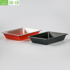 F69 Mini Black Disposable Plastic Soy Sauce Dish