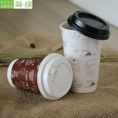 PCD-F10 Disposable 10oz Paper Cup Coffee Double Wall