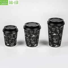 PCC-12 Disposable Corrugated Ripple Wall Paper Coffee Cup