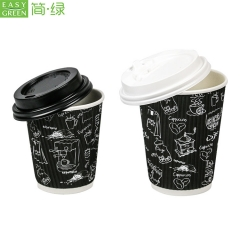 PCC-16 Disposable 16oz Corrugated Ripple Wall Coffee Paper Cup
