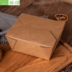 PK-96 Takeaway Hot Food Packaging Kraft Paper Container For Food