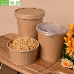 Natural Kraft Paper Soup Cup